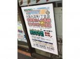 セブン-イレブン 大阪大淀南1丁目店