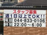 セブン-イレブン 川崎宇奈根店