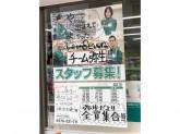 セブン-イレブン 広島弥生通り店
