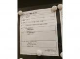 メーカーズシャツ鎌倉 MEN'S 渋谷マークシティ店