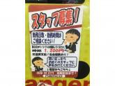 namco(ナムコ) ららぽーと磐田店