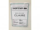 MELROSE claire(メルローズ クレール) ららぽーと磐田店