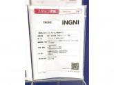 INGNI(イング) ららぽーと磐田店