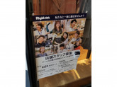 ライトオン ららぽーとTOKYO-BAY店