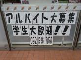 セブン-イレブン 筑紫野筑紫店