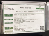 Madu(マディ) 越谷店