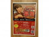 とろ麦 横須賀モアーズシティ店