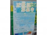 ファミリーマート 草加氷川町店