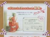 StudioCiel(スタジオシエル) 福生店