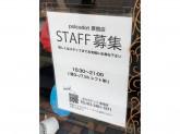 polcadot(ポルカドット) 原宿店