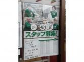 セブン-イレブン 大阪万代5丁目店