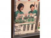 セブン-イレブン 野田阪神駅前店