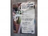 加藤文明社 新宿生産センター