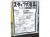 セブン‐イレブン 広島草津南3丁目店