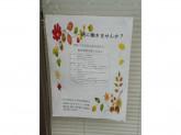 社会福祉法人 東京援護協会