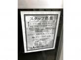 肉汁餃子製作所ダンダダン酒場 野毛店