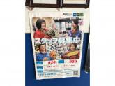SPORTS Alpen(スポーツアルペン) 京都南インター店