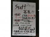 餃子バルRENBOW 赤羽一番街店