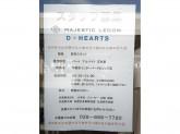 D-HEARTS(ディーハーツ) インターパークビレッジ宇都宮店