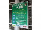 中央フラワー 上石神井店