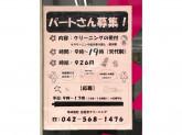 ラビット21 北坂戸店
