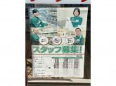 セブン-イレブン 名古屋豊田3丁目店