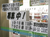 ファミリーマート パークタワー新川崎店