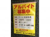 悠悠大阪港浮世ホテル
