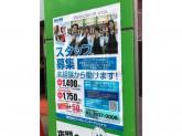 パチンコミリオン成増7号店