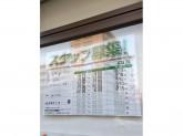 セブン-イレブン 大阪三軒家東5丁目店