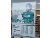 セブン-イレブン 横浜帷子町2丁目店