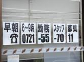セブン-イレブン 河内長野小山田町店