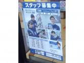 ローソン 浦和仲町店