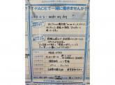make my day(メイク マイ デイ) 豊田T-FACE店