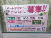 西松屋花田店