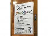 生パスタ バル kitamura(キタムラ)