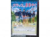 ファミリーマート 中川江松店