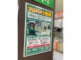 パソコン工房 福岡南店