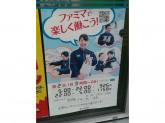 ファミリーマート 新狭山店