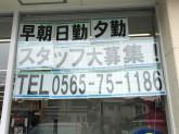 ファミリーマート 藤岡飯野店