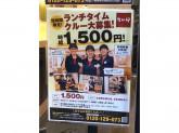 なか卯 神谷町店