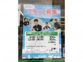 ファミリーマート 広瀬店