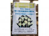 神奈川リオン補聴器センター 横浜本店