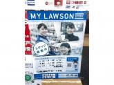 ローソン 横浜駅東口店