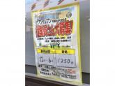 セブン-イレブン 大阪大黒町駅北店