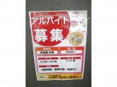 カラオケ居酒屋 秋桜