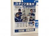 ローソン 江東豊洲五丁目店