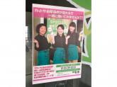 Choki Peta(チョキペタ)鹿島田店