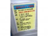 宝くじイオン伏見チャンスセンター