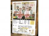 リンガーハット 阪急大井町ガーデン店